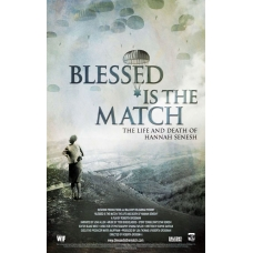 Blessed is the Match (DVD)