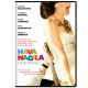 Hava Nagila (The Movie) Educational Length for Universities, Museums, Large Libraries (DVD)