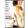 Hava Nagila (The Movie) Full Length Educational Purchase for Universities, Museums, Large Libraries (DVD)