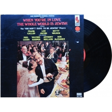 When You're in Love the Whole World is Jewish (Vinyl)