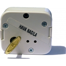 Hava Music Box
