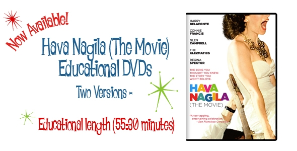 Educational DVDs now available