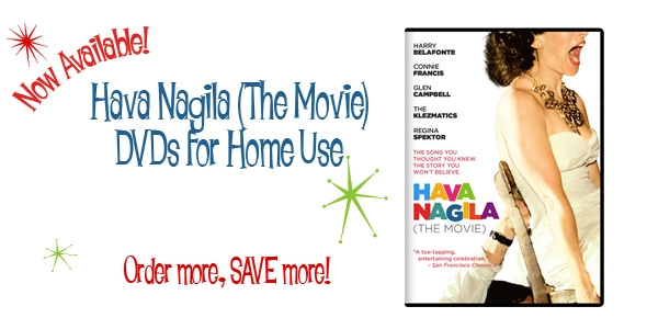 Home Use DVDs now available!